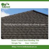 石造りチップ上塗を施してある金属の屋根瓦(ローマのタイル)