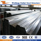 Высокое качество стали пол палубы для стальной конструкции здания