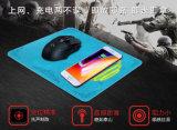 Alfombrilla de ratón multifunción inalámbrica Qi Cargador para iPhone8