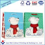 Веселого Рождества белой крафт-бумаги пакет подарочный пакет сувениры