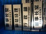 CNC /Laser che incide il doppio strato della plastica di colore dell'ABS