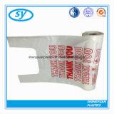관례에 의하여 인쇄되는 물색 플라스틱 t-셔츠 부대
