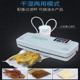 Сподручный ручной уплотнитель вакуума свежей еды полиэтиленового пакета Dz300