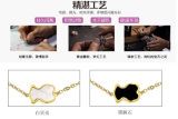 方法Jewelry Stainless Steel Bracelet (hdx1046)