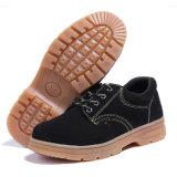 低い足首の反粉砕の安い安全靴