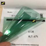 유리제 필름을 색을 칠하는 로고에 의하여 인쇄되는 차 유리제 필름 태양 통제 애완 동물 열 열 절연제