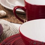 16PCS Yellow Round Swirl Ceramic Dinner Set