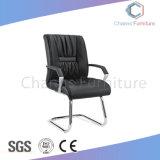 現代ベージュ革会合のオフィスの椅子(CAS-EC1811)