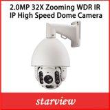 cámara impermeable de enfoque de la bóveda de la red PTZ del IP IR de 2.0MP 32X