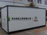 鋼鉄輸送箱の収納箱