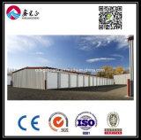 高品質によってカスタマイズされる鉄骨構造の倉庫(BYSS012)