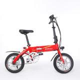 電気バイクを折る範囲35km 250W 36V Eのバイク