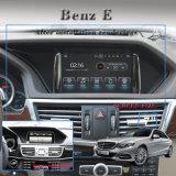CarplayのベンツEのクラス車のDVDプレイヤーサポートのための防眩車DVD