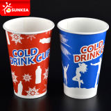 Papel Impreso Big Cold Cola Cup
