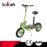 حركيّة [1500و] [فولدبل] كثّ مكشوف 2 عجلة درّاجة ناريّة كهربائيّة ([سز1500س-1])