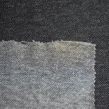 [200غسم] بوليستر قطر [سبندإكس] تمويه جان بناء لأنّ لباس