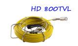 """7 """"デジタルスクリーンDVRの管か下水道または下水管または煙突のビデオ点検カメラ7D1"""