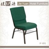 スタックする講堂の家具教会椅子(JY-G01)を