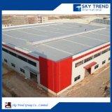 디자인 Prefabricated 가벼운 강철 구조물 건물 창고