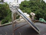 非圧力水槽が付いている太陽給湯装置