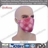 Nonwoven塵マスクの使い捨て可能なマスクマスクを折るN95