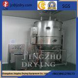 Fluidingの効率的な縦のベッドの沸騰の造粒機