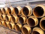HDPEは絶縁された冷やされた配水管および熱管を持ち上げた