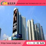 屋外P16すくいのスクリーンを広告するビデオデジタルのためのフルカラーのLED表示