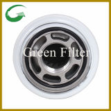 Hydraulic Oil Filter for Engine Shares (11448509)