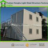 標準鋼鉄建物の調節のためのプレハブの家の容器の家