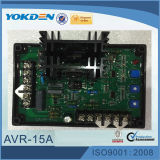 15Aブラシのタイプ発電機AVR