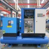 الصناعية AC الكهربائية الأداء الكامل قرطاسية برغي ضاغط الهواء