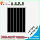 24V 200W - mono modulo solare 225W con tolleranza positiva (2017)