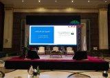 P4 all'interno dello schermo di visualizzazione del LED di RGB per il congresso