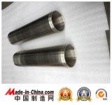 Heißes Saler: Monolithisches Nickel-Spritzenziel