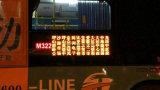 P10 Dual do sinal programável da mensagem do diodo emissor de luz do barramento da cor indicador (dianteiro/traseiro)