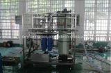 逆浸透の競争価格の海洋の淡水の発電機