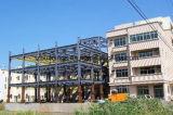 [لرج سبن] يصنع [ستيل ستروكتثر] صناعيّة فولاذ بنايات