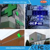 P20 병원을%s 옥외 단 하나 색깔 LED 교차하는 표시