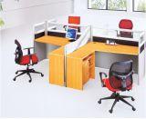 4가지의 방법 사무실 워크 스테이션 (FEC0680)