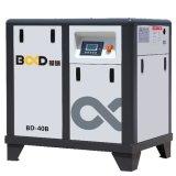 la vitesse variable VSD de 40HP 30kw dirigent le compresseur d'air rotatoire piloté de vis