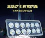 Luz blanca caliente de la plaza de la venta 250W LED Spotlamp/LED/luz del césped/luz cuadrada/luz del almacén/luz del hotel/luz ligera de la luz del parque/de inundación del jardín LED