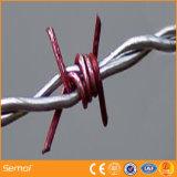 Hot-DIP電流を通された有刺鉄線