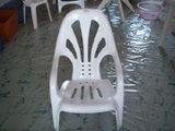 의자 금형