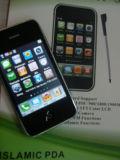 Исламская для мобильных ПК (N-2010)