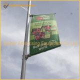ポスター旗ベース(BT39)を広告する通りのポスト