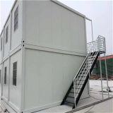 Il contenitore molto piccolo dell'Assemblea rapida facile alloggia la costruzione prefabbricata