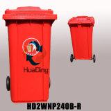 240L de lixo de lixo de lixo de plástico para lixo de borracha para exterior