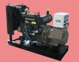 セリウムの証明書200kVAリカルドの販売のためのディーゼル発電機セット