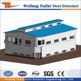Heller Stahlkonstruktion-Rahmen-Hochbau des StahlFramwork Lagers